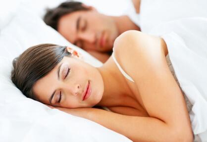 Par som sover